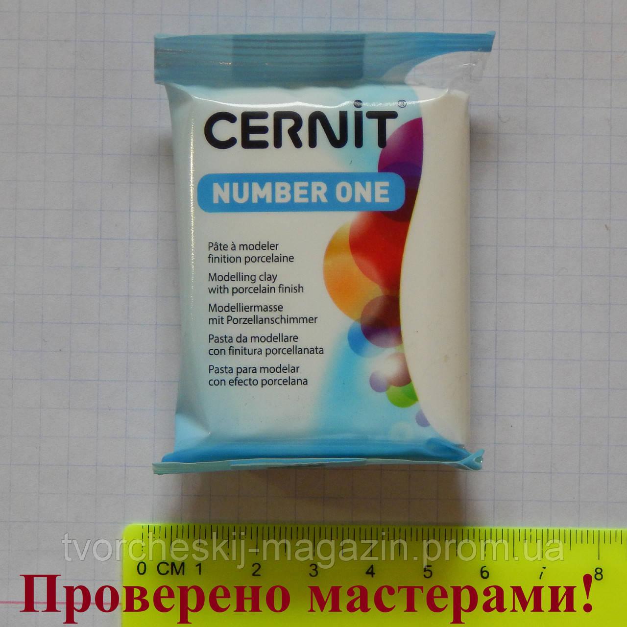 """Полимерная глина """"CERNIT"""" 56 гр БЕЛЫЙ УКРЫВИСТЫЙ"""