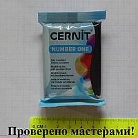 """Полимерная глина """"CERNIT"""" 56 гр ЧЕРНЫЙ"""