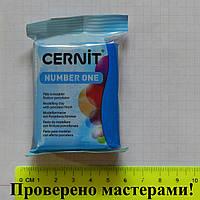 """Полимерная глина """"CERNIT"""" 56 гр ГОЛУБОЙ"""