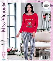 """Пижама женская с брюками """"Miss Victoria"""""""