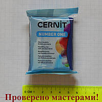 """Полимерная глина """"CERNIT"""" 56 гр МОРСКОЙ ГОЛУБОЙ"""