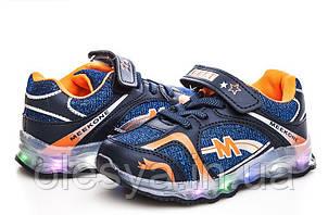 Детские светящиеся кроссовки на мальчика Размеры 26- 31