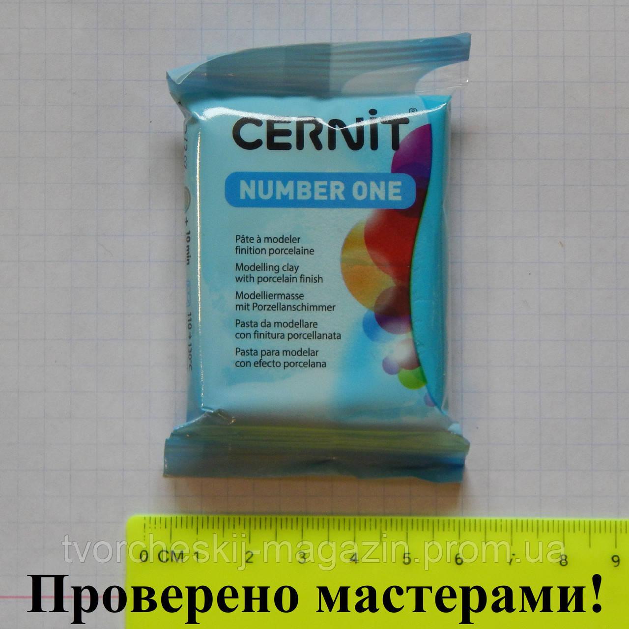 """Полимерная глина """"CERNIT"""" 56гр ТУРЕЦКИЙ ГОЛУБОЙ"""