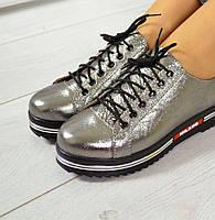 Красивые женские туфли кожа никель  MILANO на низком ходу