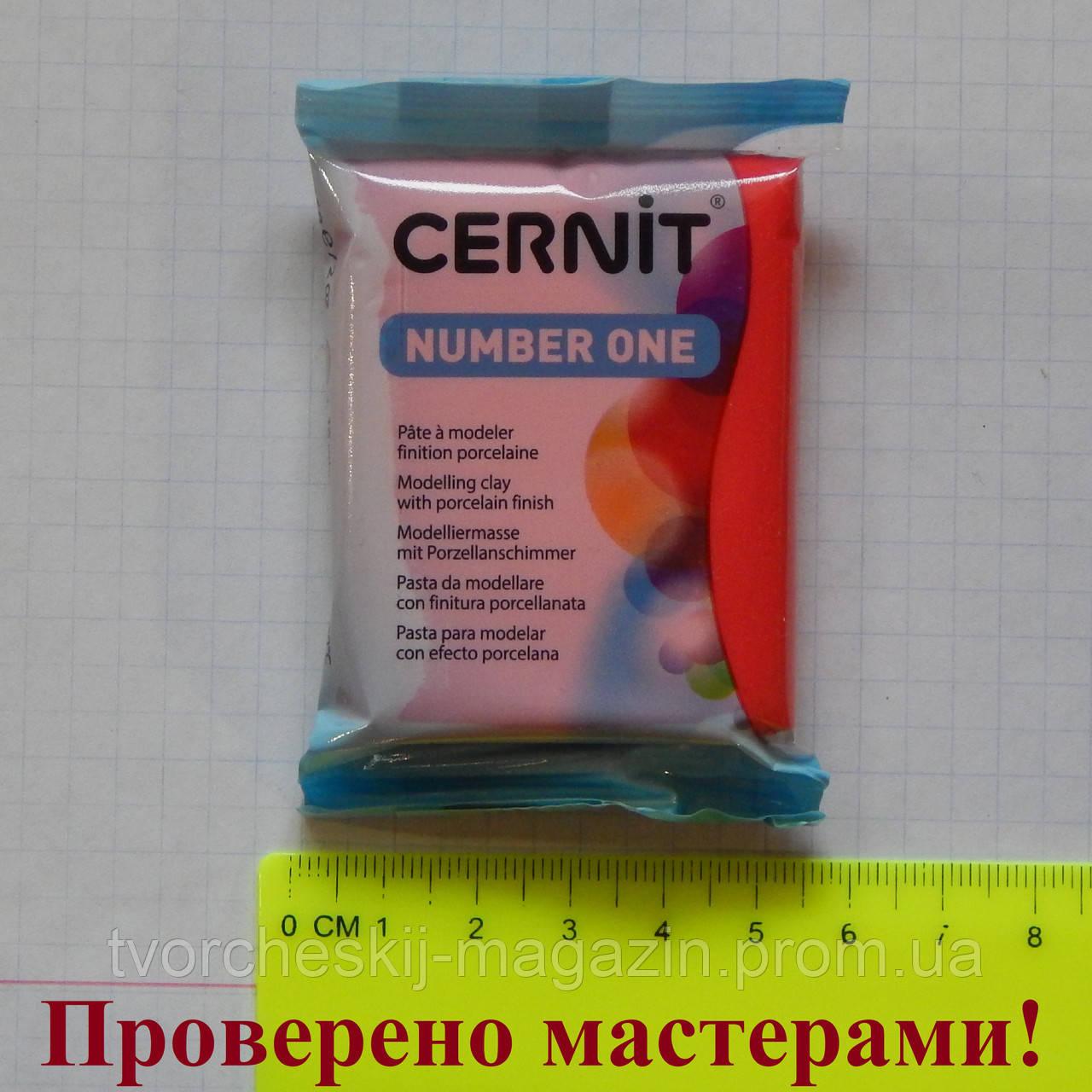 """Полимерная глина """"CERNIT"""" 56 гр КРАСНЫЙ"""