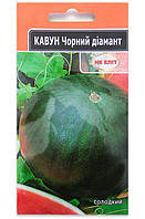 Семена Арбуза, Черный Диамант, 2 г
