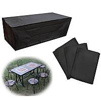 НаоткрытомвоздухеСадВодонепроницаемыМебельная сетка настольная скамья Cube Пылезащитная защита