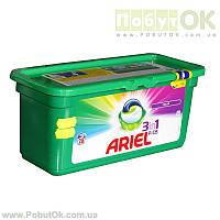 Капсулы Для Стирки Ariel Color 28 Шт (Код:1367) Состояние: НОВОЕ