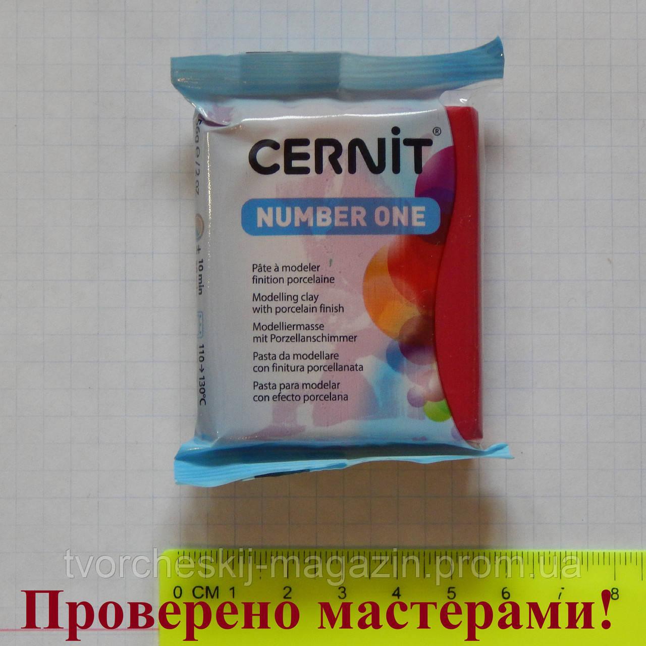 """Полимерная глина """"CERNIT"""" 56 гр КАРМИН"""
