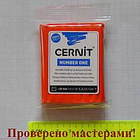 """Полимерная глина """"CERNIT"""" 56 гр КРАСНЫЙ МАКОВЫЙ"""