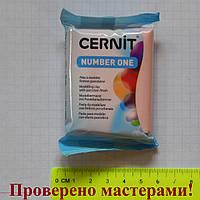"""Полимерная глина """"CERNIT"""" 56 гр РОЗОВЫЙ"""