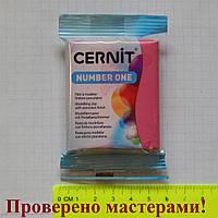 """Полимерная глина """"CERNIT"""" 56 гр КЛУБНИЧНЫЙ"""