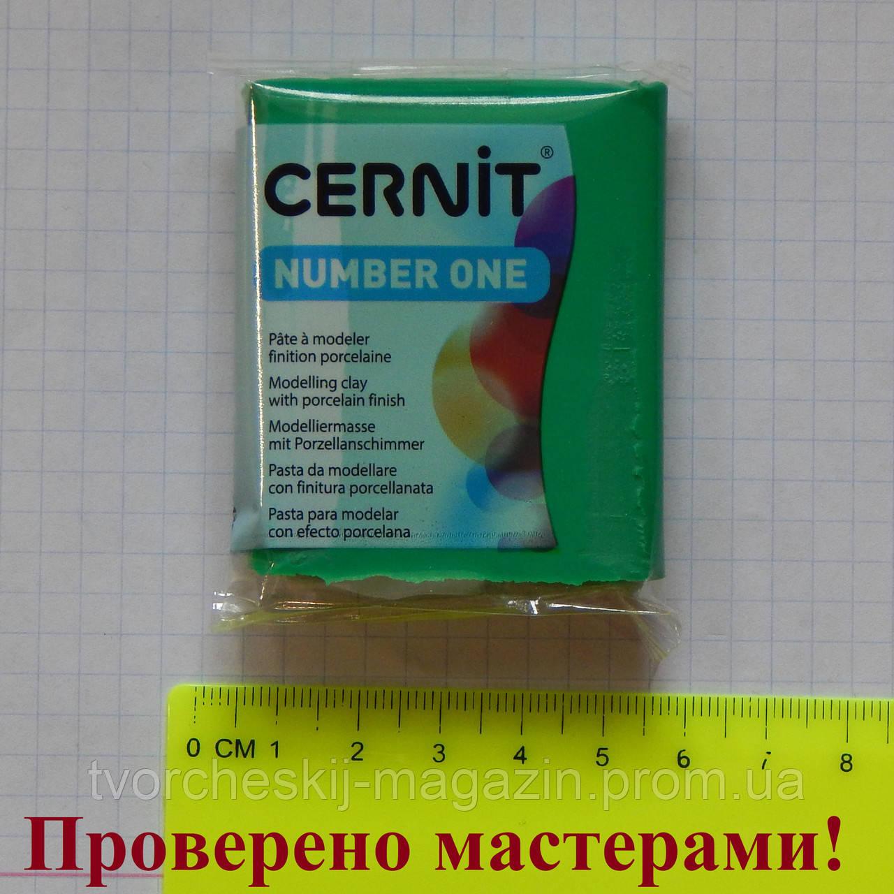 """Полимерная глина """"CERNIT"""" 56 гр ЗЕЛЕНЫЙ"""