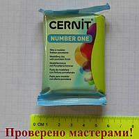 """Полимерная глина """"CERNIT"""" 56гр ЗЕЛЕНЫЙ АНИСОВЫЙ"""