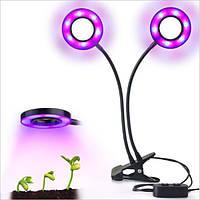 24W Daul Head LED Растение Grow Light Flexible Desk Clip Лампа для овощей Фрукты Цветы Гидропоника