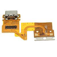Зарядное устройство для портативного док-станции для мобильного телефона Sony Xperia Z WiFi SGP311 SGP312 Tablet