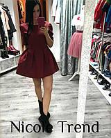 Женское модное платье с открытой спиной и юбкой в складку, фото 1