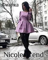 Женское модное платье с открытой спиной и юбкой в складку длинный рукав, фото 1