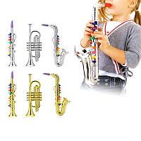 Детская музыкальная игрушка Эмуляционная труба Саксофон-рожок для детей