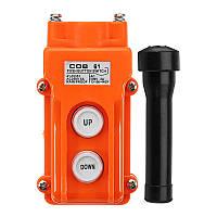 AC 250V 5A UP DOWN Кнопка Переключатель Кран Ручная кнопка Коробка Переключатель кнопки управления