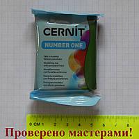 """Полимерная глина """"CERNIT"""" 56 гр, ОЛИВКОВЫЙ"""