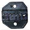 Губки для обжимного инструмента CP-236DE