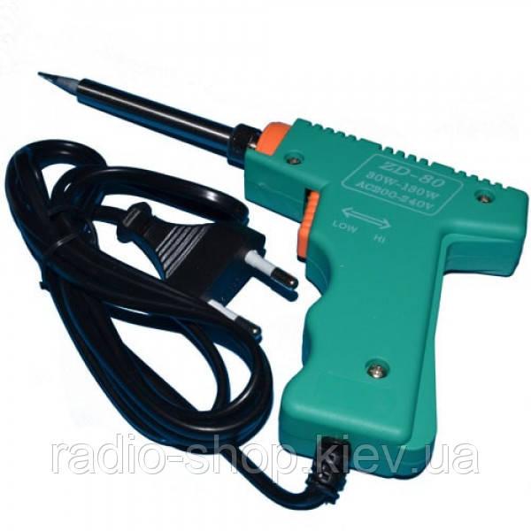 Паяльник-пистолет ZD-80 30/130W
