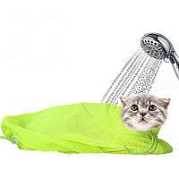 Домашнее животное Кот Уход за телом Сумка Добавить Шапка Многофункциональная ванна Ногти Вырезать Pick Уши Protect Сумки