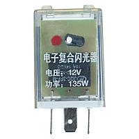 12V 3 Штырь LED Релейный блок Flasher для индикатора поворотного индикатора Blinker Flash