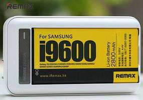 Внешнее ЗУ REMAX для АКБ Samsung G900 Galaxy S5 Белый