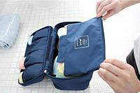 Дорожный Органайзер для Белья Monopoly Travel Синий / органайзер в сумку для путешествий