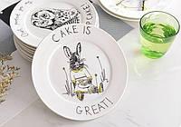 Тарелка подарочная с рисунком Отличный Торт