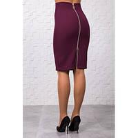 Стильная трикотажная юбка сливового цвета с молнией сзади