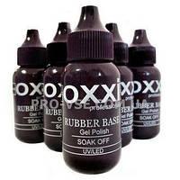 Базовое покрытие на каучуковой основе OXXI RUBBER BASE 30ml NEW