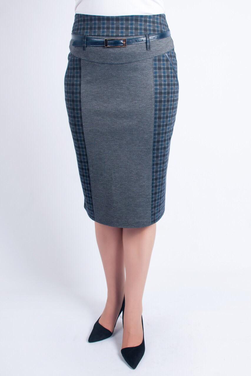 Серая юбка-карандаш с поясом и вставками синей клеточки. Размеры: 48-58