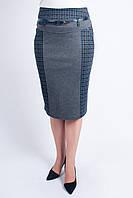 Серая юбка-карандаш с поясом и вставками синей клеточки. Размеры: 48-58, фото 1