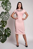 Красивое приталенное платье цвета пудры, с бусинками в областы декольте