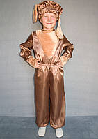 Карнавальный костюм латте Собачка №2