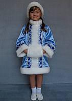 Карнавальный костюм голубой Снегурочка №1
