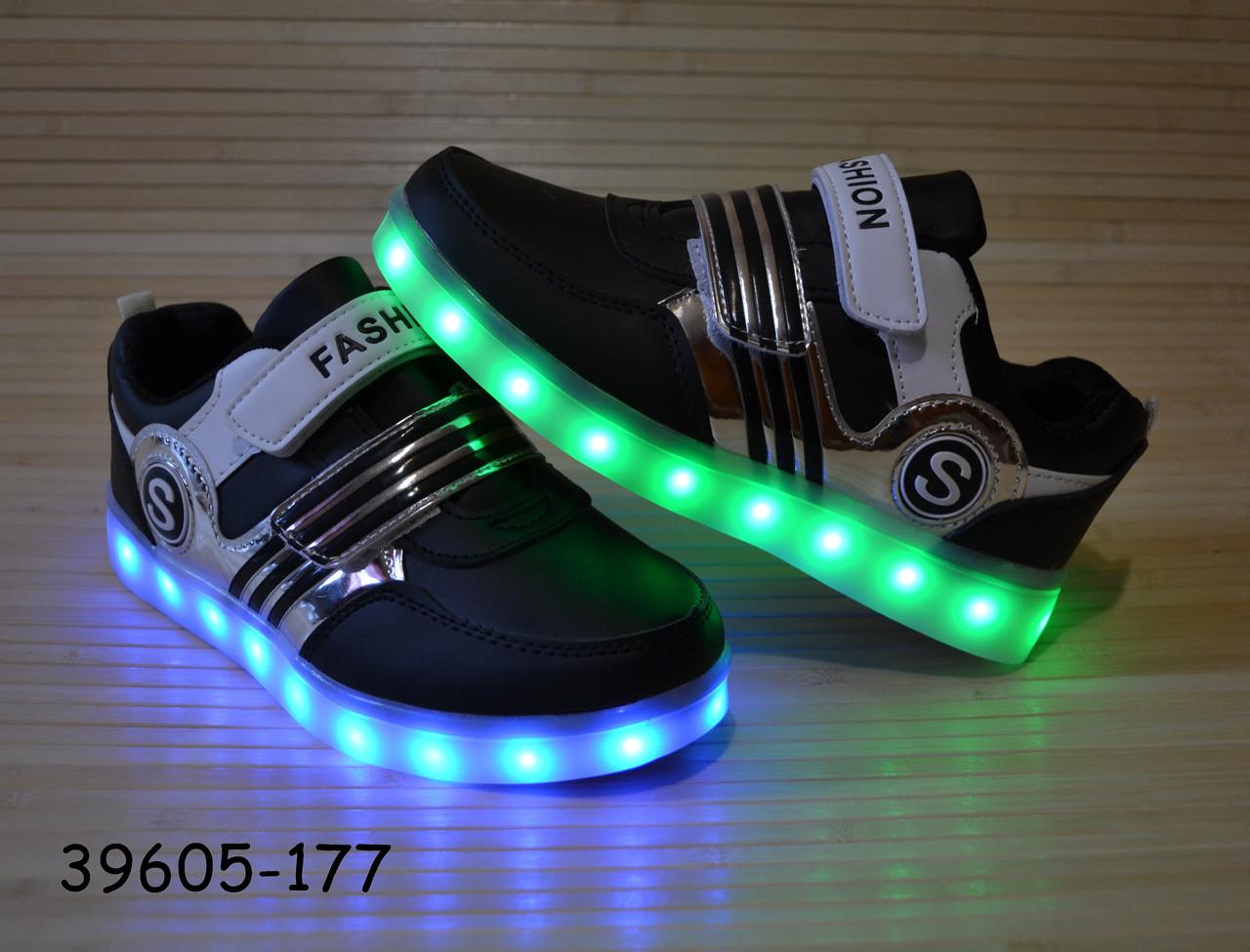 01339fc9 Купить сейчас - Кроссовки для мальчика со светящейся LED подошвой с ...