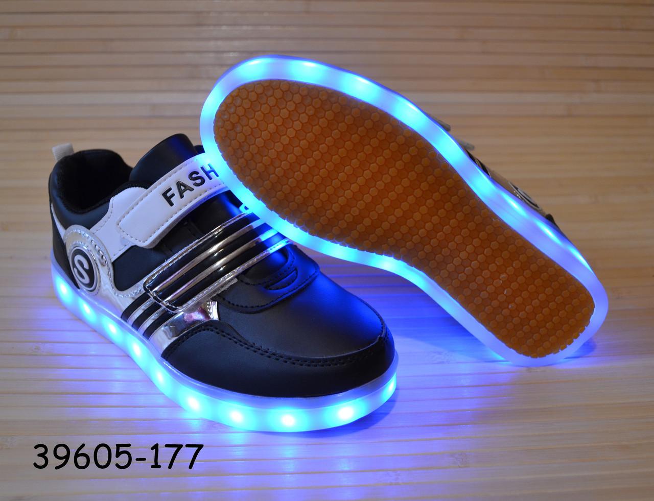 Кроссовки для мальчика со светящейся LED подошвой с USB кабелем