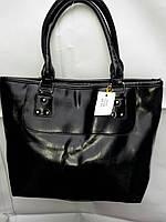 Женская сумочка одного цвета