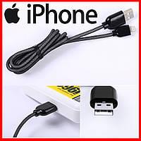 USB дата-кабель metal iPhone 5 / 6 / iPad mini / air