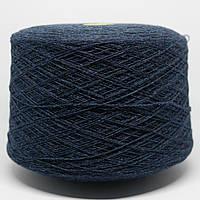 Пряжа Kent, джинс тёмный (100% меринос; 900 м/100 г)