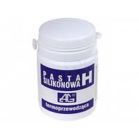 Термопаста силиконовая H (100g) AG
