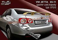 Спойлер Stylla для Volkswagen Jetta 5 2005-2010