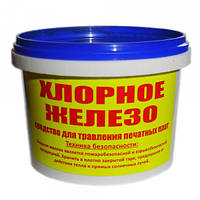 Хлорное железо безводное (250g)