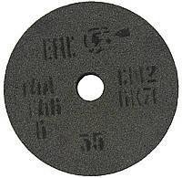 Круг шлифовальный 14А 100х20х20 F60 CM