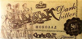 """Горький элитный шоколад """"Спартак"""" 56%"""