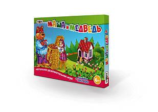 Настольная игра «Strateg» (183) Маша и Медведь